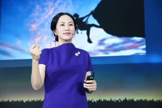 멍완저우 화웨이 CFO가 지난 2016년 칭화대에서 강연을 하고 있다. [사진=화웨이 心聲社區]
