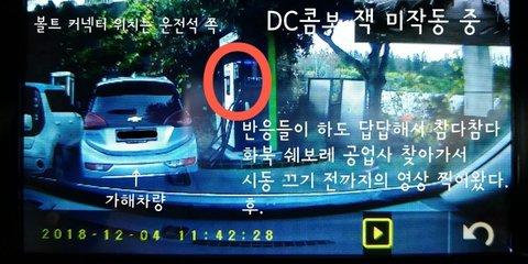 인터넷에 올라온 제주대병원 이중주차 공방 관련 가해차량 사진. [네이트 판 사진 캡쳐]