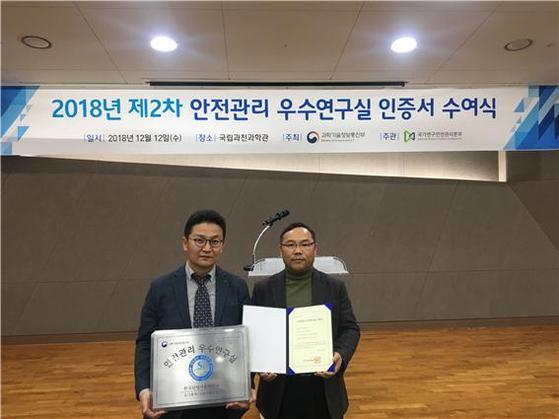 한국산업기술대 '안전관리 우수연구실 인증'을 획득했다.