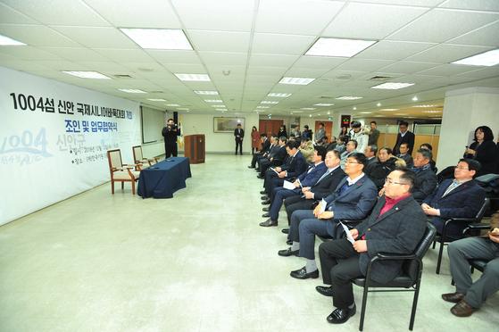 '1004섬 신안 국제시니어바둑대회' 조인식 및 업무협약식 전경 [사진 한국기원]