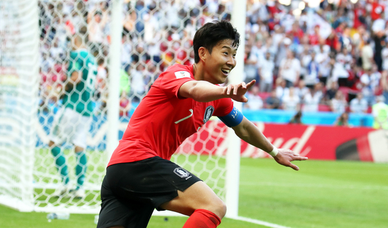 2018 러시아 월드컵 F조 조별리그 3차전 한국과 독일의 경기에서 손흥민이 골을 넣고 환호하고 있다. [연합뉴스]