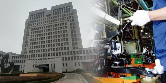 서울 서초구 대법원 전경. 오른쪽은 자동차 부품 공장 사진. 기사와 직접 관계 없음.[중앙포토]