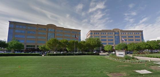 미국내 18곳에 퍼져있는 화웨이 현지 법인. 1500여명이 근무중이다. 사진은 텍사스주 플라노 미주 본사.[사진 화웨이]