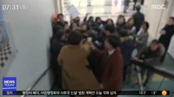 [사진 MBC 방송 캡처]