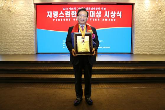 시상식에 참석한 김기병 회장