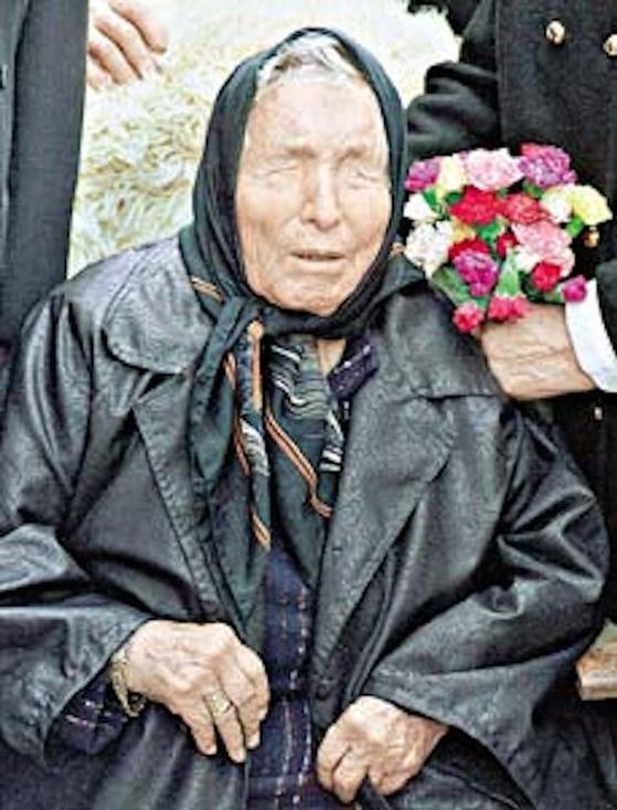 바바 반가 할머니. [사진 미러]