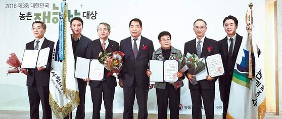 농림축산식품부는 지난 7일 서울 팔래스호텔에서 '제3회 대한민국 농촌재능나눔 대상 시상식'을 열었다. [사진 농림축산식품부]