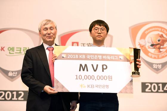 kB바둑리그 MVP에 오른 변상일 9단 [사진 한국기원]
