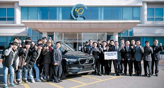 볼보자동차코리아가 한국폴리텍대학 인천캠퍼스에 'XC90 D5'를 기증한 기증식에서 관계자들이 기념 사진을 촬영하고 있다. 서정대학교에는 'S60 크로스컨트리'를 기증했다. [사진 볼보자동차코리아]