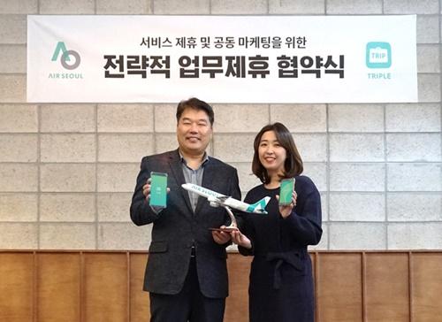 좌측부터 '에어서울' 조진만 경영본부장, '트리플' 김연정 대표이사