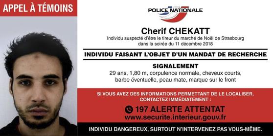 13일(현지시간) 경찰에 의해 사살된 프랑스 스트라스부르 총격범 셰리프 셰카트. [사진 프랑스 경찰]