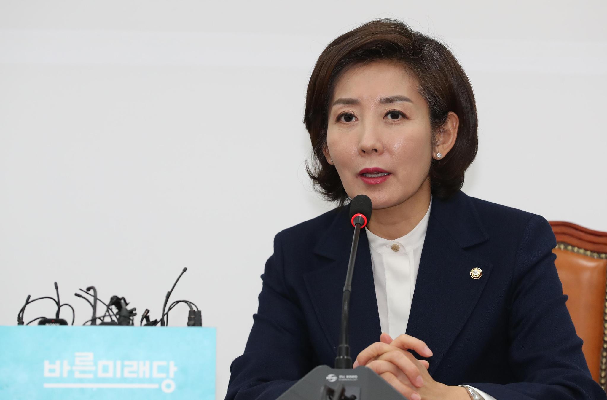 자유한국당 나경원 신임 원내대표. [연합뉴스]