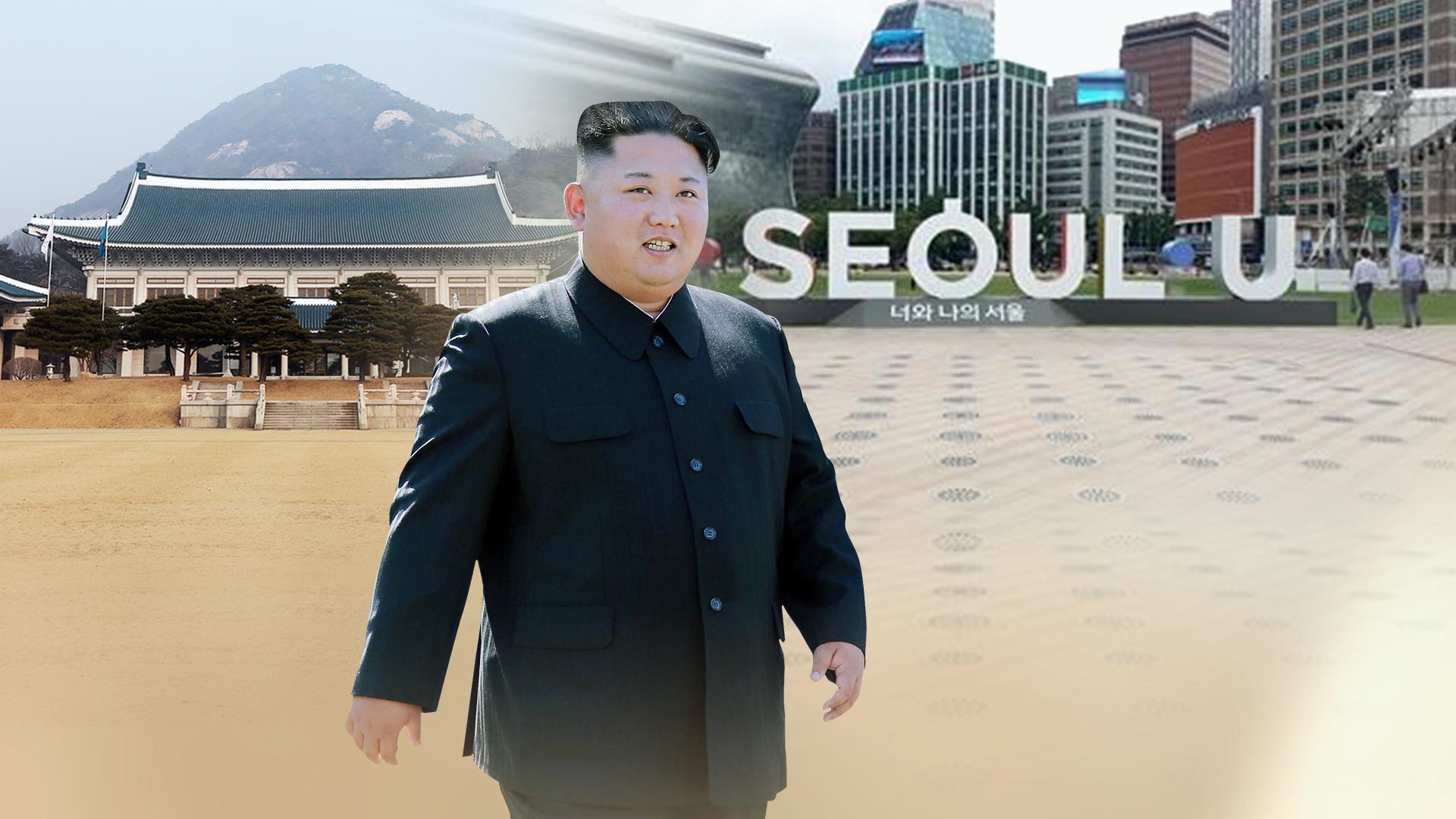 김정은 북한 국무위원장. [연합뉴스TV 제공]