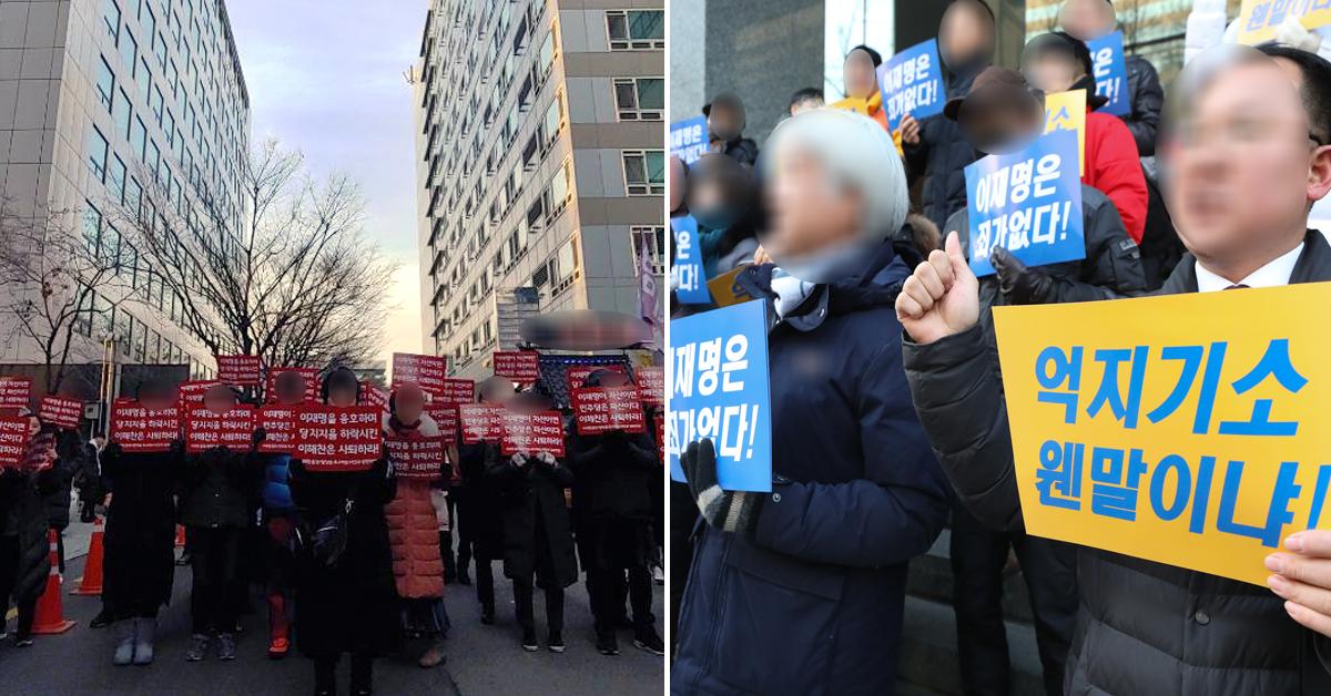 """왼쪽 사진은 '이재명 출당ㆍ탈당을 촉구하는 더불어민주당 당원연합'이 15일 오후 4시 서울 여의도 민주당사 앞에서 집회를 열고 '이재명을 즉각 제명하고 탈당시키라""""고 촉구하고 있는 모습. 오른쪽 사진은 이재명 지지자 연대 회원들이 15일 서울 세종로 앞에서 이재명 경기지사 기소에 대한 항의 집회를 하고 있는 모습. [뉴스1]"""