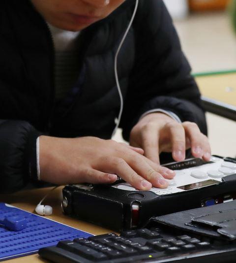 음성지원 컴퓨터로 문제를 풀고 있는 수험생.[뉴시스]