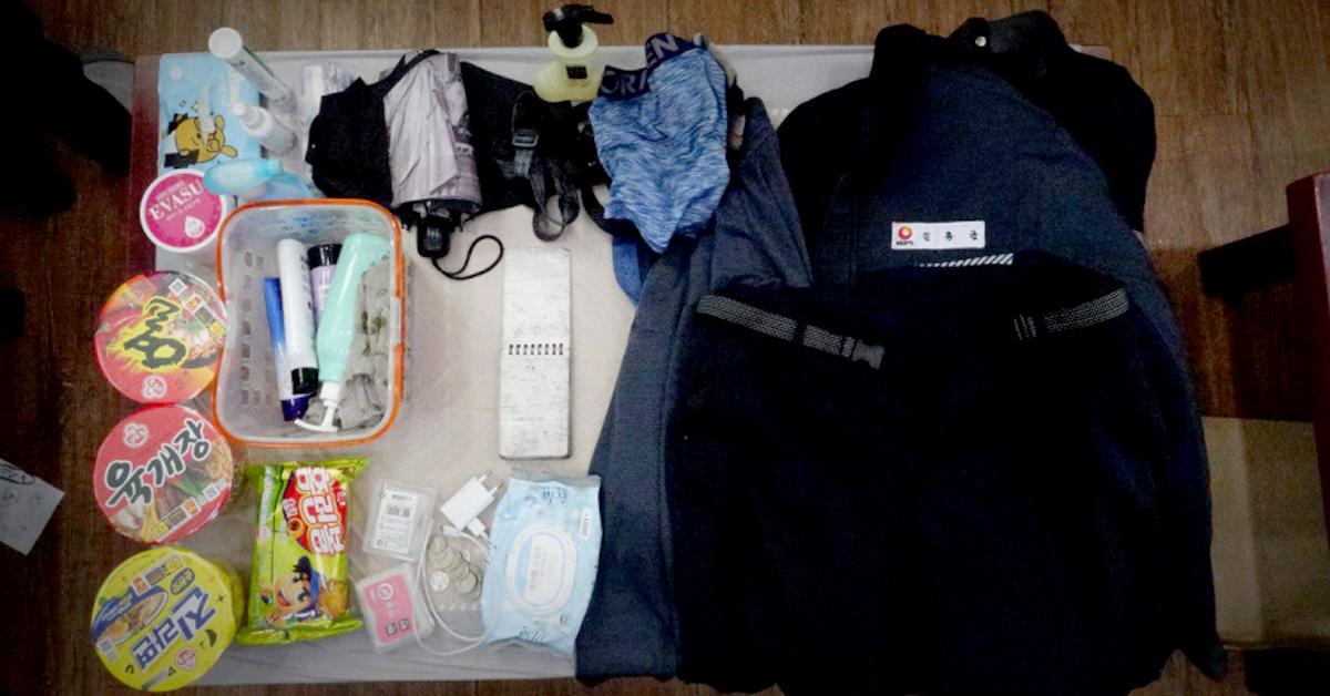 공공운수노조는 운송설비점검을 하다가 불의의 사고로 목숨을 잃은 김용균(24)씨의 유품을 15일 공개했다. [사진 공공운수노조]