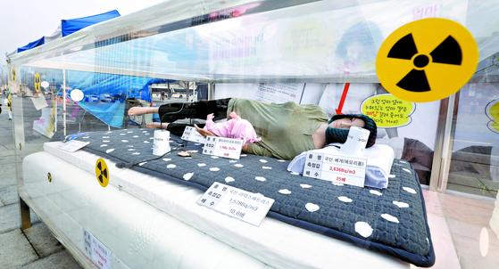 시중에서 판매중인 제품을 대상으로 방사선 라돈 측정을 하고 있는 모습. 침대, 마스크, 생리대에 이어 건축자재까지 라돈으로 인해 라돈 소동이 계속되고 있다. [뉴시스]