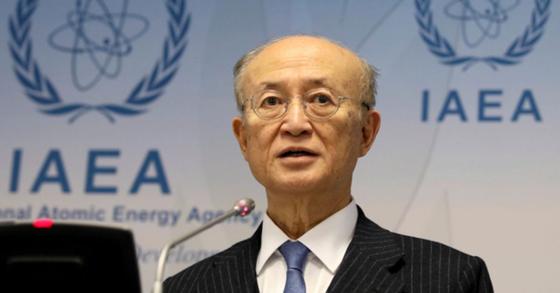 아마노 유키야 IAEA 사무총장. [연합뉴스]