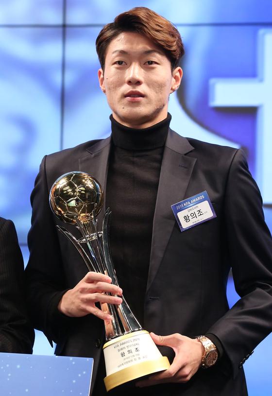 18일 오후 서울 JW메리어트동대문스퀘어 호텔에서 열린 '2018 대한축구협회(KFA) 시상식'에서 '올해의 선수상' 남자 부문에 뽑힌 황의조가 트로피를 들고 있다. [연합뉴스]
