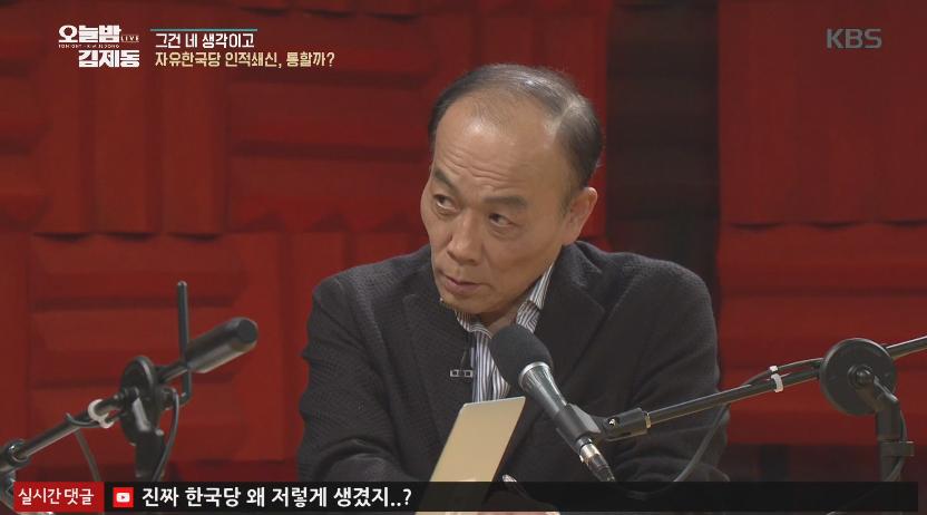 '오늘밤 김제동'에 출연한 전원책 변호사. [사진 '오늘밤 김제동']