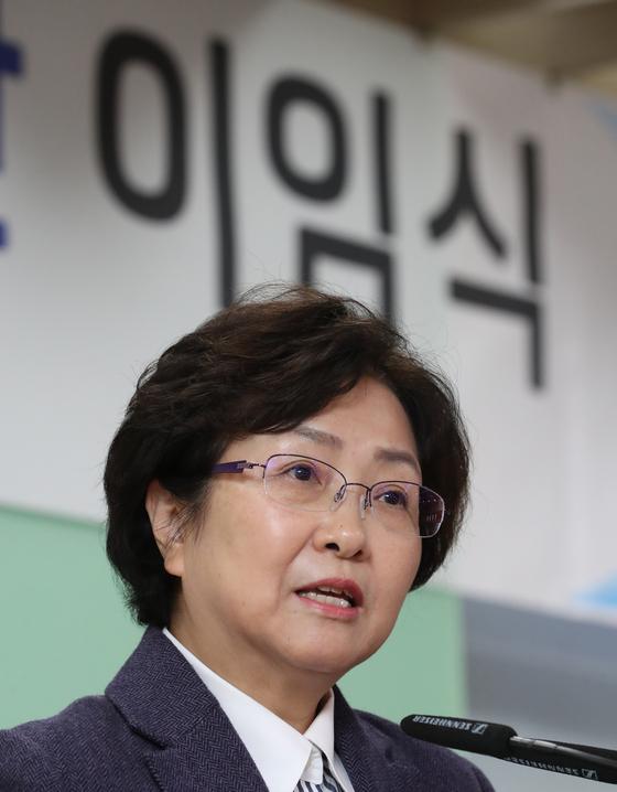 지난달 9일 오후 정부세종청사 환경부에서 열린 이임식에서 김은경 장관이 이임사를 하고 있다. [연합뉴스]