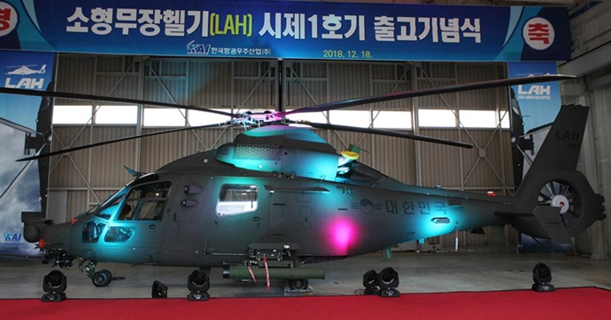 18일 경남 사천 KAI 본사에서 소형무장헬기(LAH) 시제1호기 출고 기념식이 열렸다. [사진 KAI]