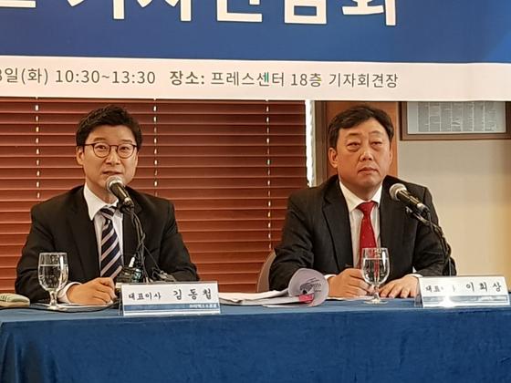 티맥스소프트의 김동철(왼쪽) 대표이사와 이희상 대표이사가 18일 서울 프레스센터에서 기자회견을 열고 KB국민은행의 '더 케이 프로젝트'가 불공정하게 진행됐다고 주장했다. [박태희 기자]