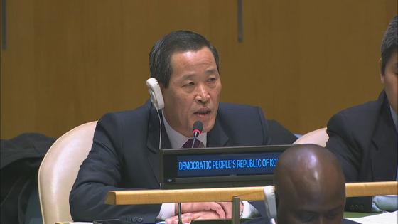 17일(현지시간) 열린 유엔총회. 김성 유엔대표부 북한 대사가 발언하고 있다. [사진 유엔TV 캡처]