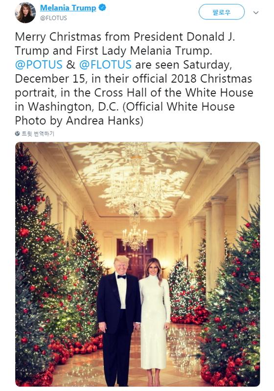 멜라니아 여사가 트위터에 올린 크리스마스 공식 사진. [사진 트위터]