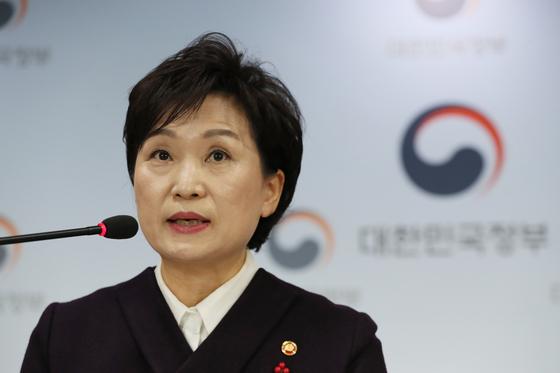 남양주·하남·인천계양·과천···12만가구 3기 신도시 확정