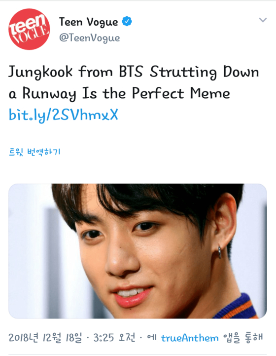 JUNGKOOK's Epic Performance Elicits Enthusiastic Reactions