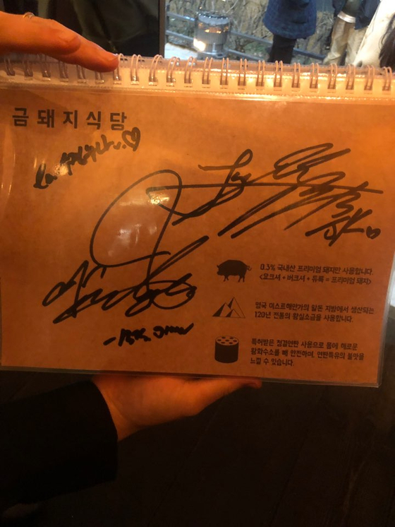 Jungkook and Jimin's autograph. Photo by VoomVoom