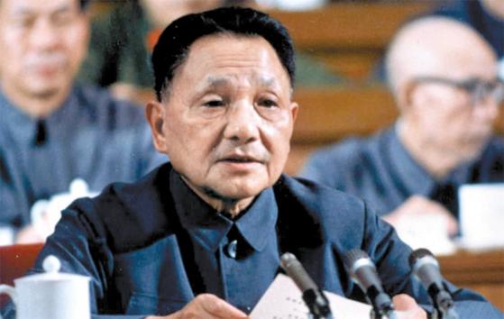 '오뚜기'란 별명의 덩새오핑은 문화대혁명 이후 중국을 개혁과 개방의 길로 이끌었다.   [중앙포토]