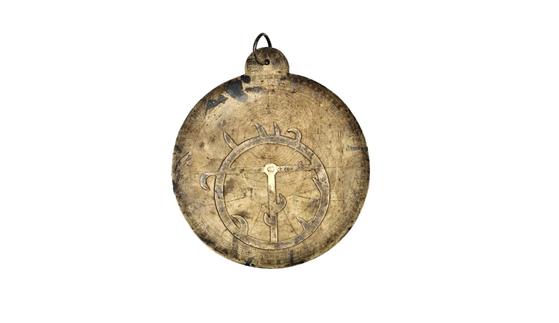 아스트로라베(Astrolabe) 별의 위치와 시간, 경도와 위도를 관측하는 휴대용 천문기구. 조선 후기 제작.