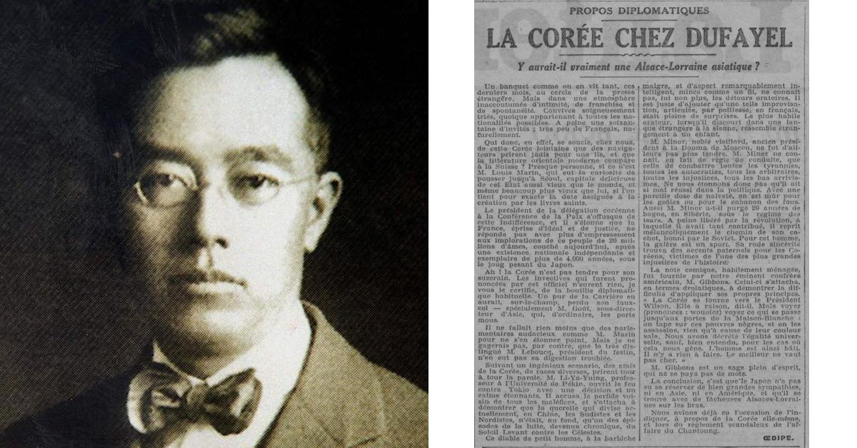 독립운동가 김규식(왼쪽)이 1919년 8월 6일 파리를 떠나며 한 고별 연설 내용이 담긴 프랑스 일간지 '라 랑테른'의 기사(오른쪽). 그의 고별 연설 내용이 확인된 것은 이번이 처음이다. [재불사학자 이장규씨 제공=연합뉴스]