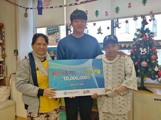 프로야구 넥센 히어로즈 박주성 선수(가운데)가 한림대학교한강성심병원을 찾아 화상 아동 라카 군(오른쪽)에게 치료비를 기부했다. [한림대한강성심병원]