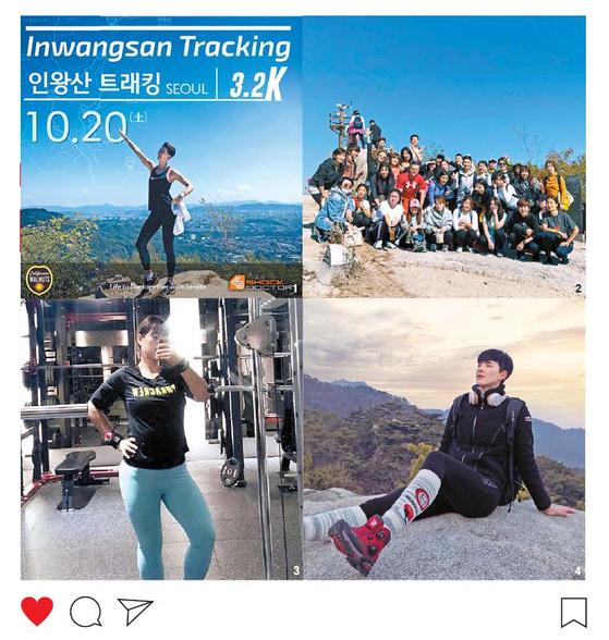 지난 10월 말 서울 인왕산 트레킹 '벙개' 공지(사진1)를 올렸던 운동 인플루언서 배지타씨(사진4). SNS 운동 벙개 공지를 보고 인왕산 등반에 참여한 사람들(사진2)과 인플루언서를 따라 운동을 시작한 팔로어 김지연씨(사진3).