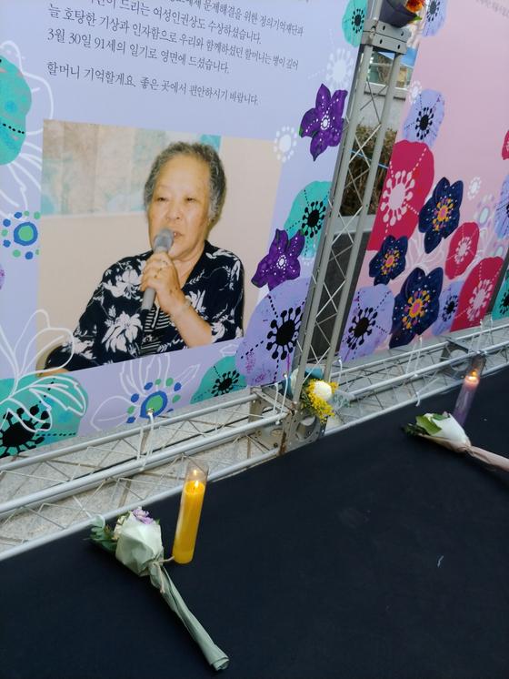 26일 오후 서울 종로구 옛 일본대사관 앞에서 열린 정기 수요집회 참석자들이 고인이 된 위안부 할머니들의 사진 앞에 꽃을 놓아뒀다. 권유진 기자