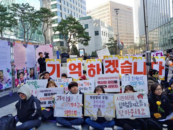 26일 오후 서울 종로구 옛 일본대사관 앞에서 열린 제1367차 일본군 성노예제 문제 해결을 위한 정기 수요집회에서 참석자들이 피켓을 들고 있다. 권유진 기자