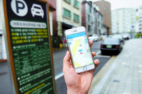 비어 있는 거주자 우선주차장을 다른 운전자에게 빌려주는 공유주차가 서울 전역에서 빠르게 확산하고 있다. 스마트폰 앱 '모두의주차장'을 통해 주차장 제공지와 주차 가능시간을 확인할 수 있다. [연합뉴스]