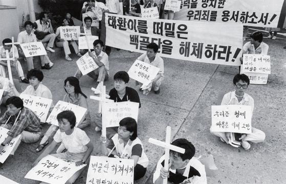 정 원장은 성균관대 경영학과 재학 중 새문안교회 청년회 활동을 통해 도시빈민선교와 노동운동에 눈을 뜨게 됐다. 새문안교회는 당시 민주화운동의 중심지였다. 1988년 6월 새문안교회 청년들이 경찰의 교회 진입을 규탄하는 시위를 벌이고 있다.