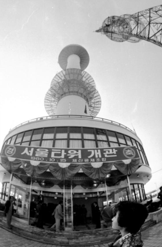 서울 전경을 한눈에 바라볼 수 있는 남산타워가 1980년 처음으로 일반에 공개되자 많은 인파가 몰려 들고 있다. [중앙포토]