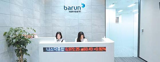 바른투자방송은 다양한 플랫폼을 통해 투자자에게 신뢰도 높은 정보를 제공한다.