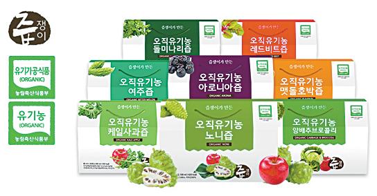 굿모닝비엔에프는 건강식품 유통 브랜드로서 다양한 제품을 공급하고 있다.