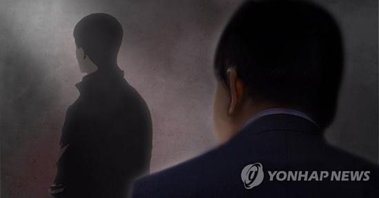 유명 성악가가 동성 제자를 성폭행 한 혐의로 2심에서 징역 6년을 선고받았다. [연합뉴스]