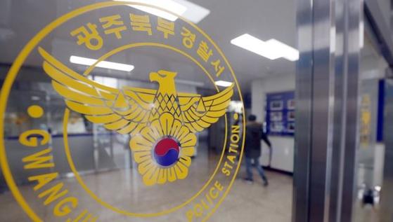 광주 북부경찰서 로고. [뉴스1]