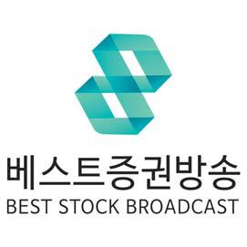 베스트증권방송은 회원의 성향과 리듬에 맞는 투자전략을 꾸준히 모색하고 있다.