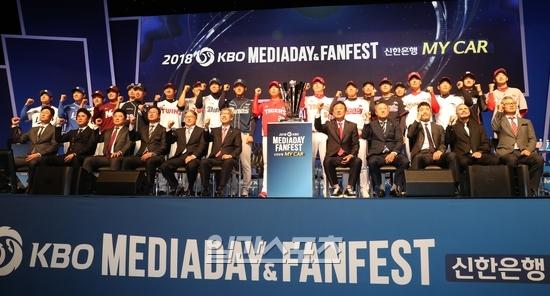 지난 3월 22일 열린 신한은행 MYCAR KBO 미디어데이