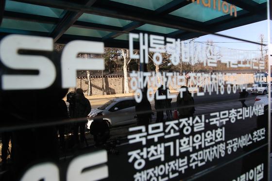 검찰이 26일 오후 서울 종로구 창성동 별관에서 압수수색을 하는 사이 취재진이 대기하고 있다. [연합뉴스]