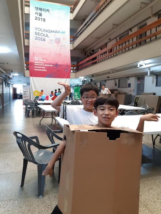 올해 메이커 교육 프로젝트인 '영메이커 서울 2018'에 참여한 희중·희윤군. [사진 신지현]